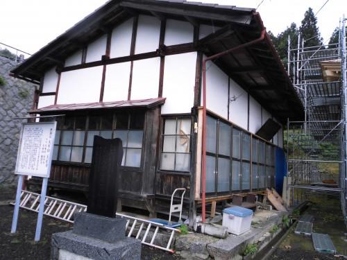 立子山小学校