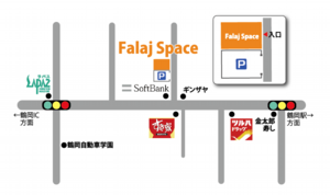 20150828falajspace 地図