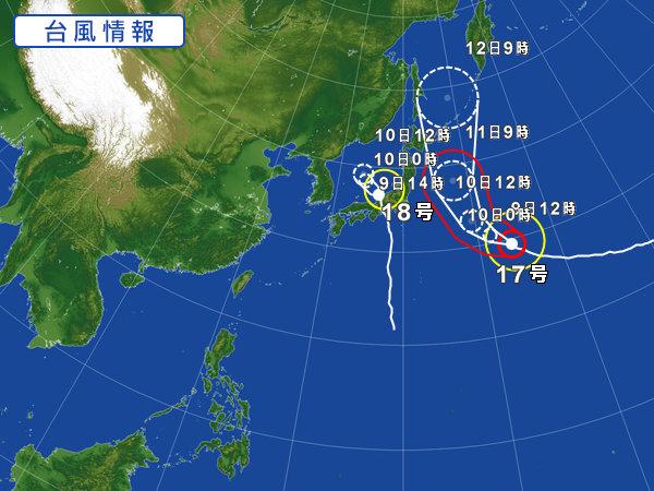 台風17号18号