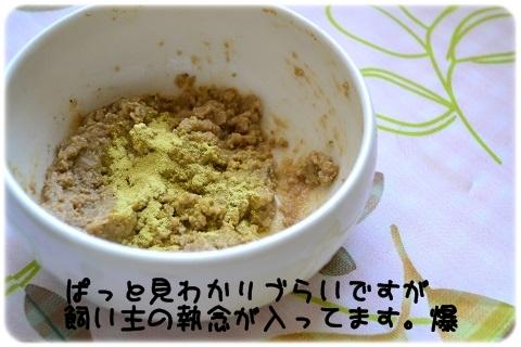 バトン (3)