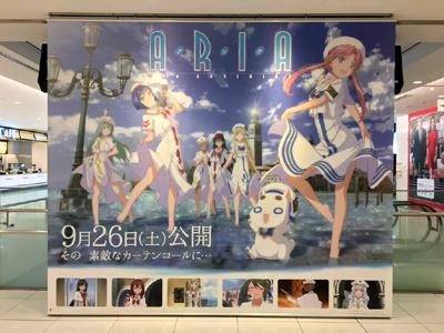 2015_09_28_01.jpg