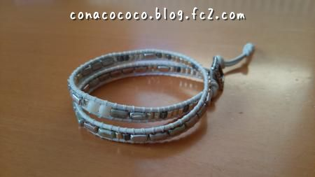leather bracelet moji