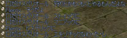 pnd_20150829_200837.jpg