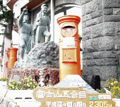 P9211940.jpg