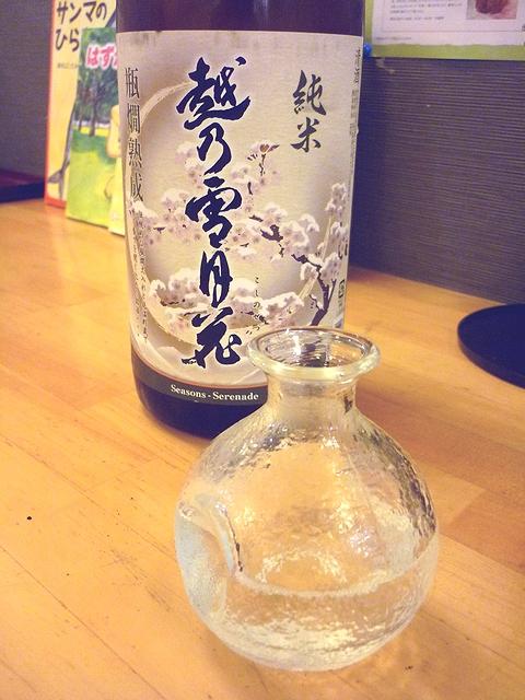 越乃雪月花燗酒