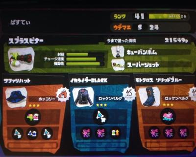 写真 2015-09-06 0 19 52