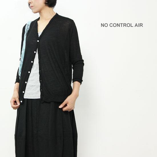 NO CONTROL AIR (ノーコントロールエアー) レーヨンウール天竺カーディガン