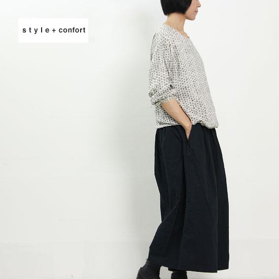 style + confort(スティールエコンフォール) ホースクロスワイドパンツ