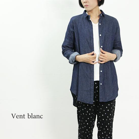 Vent Blanc (ヴァンブラン) ワンウォッシュデニムシャツチュニック