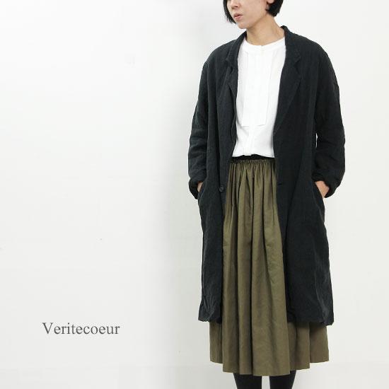 Veritecoeur (ヴェリテクール) リネンダブルコート