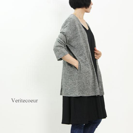 Veritecoeur (ヴェリテクール) リネンカーディガンショート
