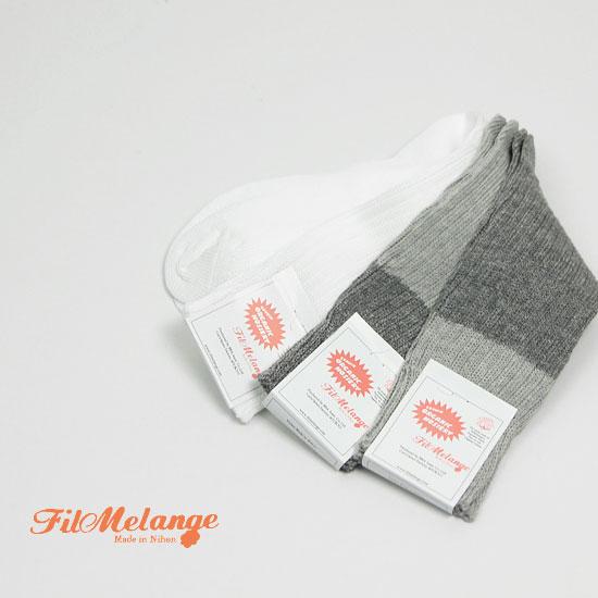 Fil Melange (フィルメランジェ) CLIFF2