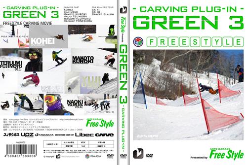 GREEN-3_Jacket.jpg