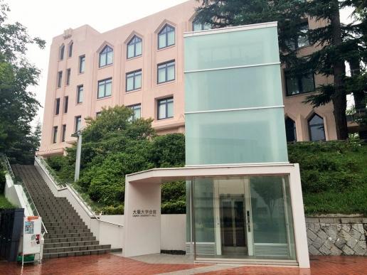 大阪大学会館 ケータリング