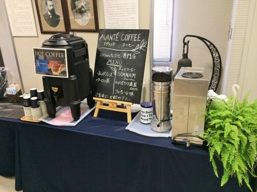 インドポアブス農園 コーヒー ケータリング