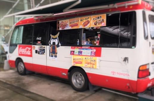 福島 キッチンカー