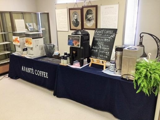 京都 コーヒーケータリング例