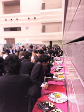 名古屋国際会議場 ケータリング