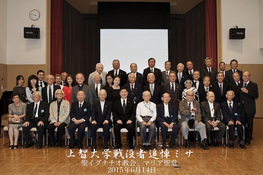 14_上智大学追悼ミサ記念写真