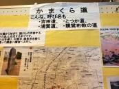 2015第1回戸塚まつり30