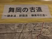 2015第1回戸塚まつり31