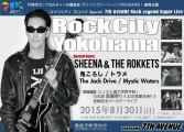 rock city yokohama 2015 8月1