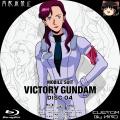 機動戦士Vガンダム BD-BOX_04