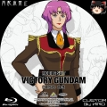 機動戦士Vガンダム BD-BOX_03