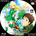 GATE_自衛隊_1a_BD