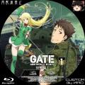 GATE_自衛隊_1c_BD