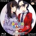 SHIROBAKO_7a_BD.jpg