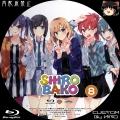 SHIROBAKO_8a_BD.jpg