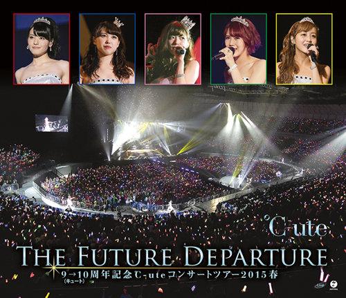 9→10(キュート)周年記念℃-uteコンサートツアー 2015春~The Future Departure~