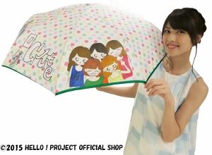 舞美ちゃんと折りたたみ傘