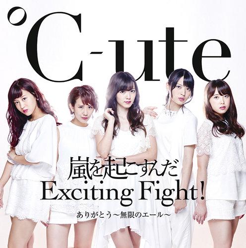 「ありがとう~無限のエール~/嵐を起こすんだ Exciting Fight!」DVD付き初回限定盤B