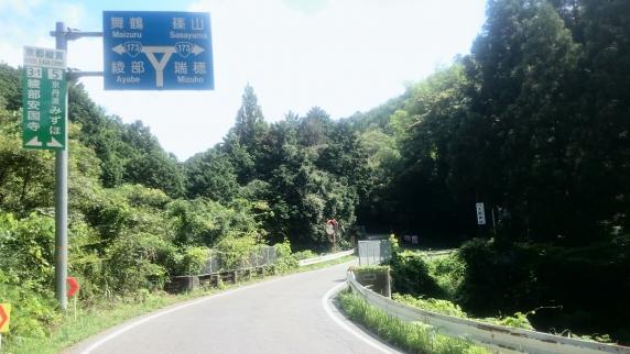 2015-08-23 綾部街道