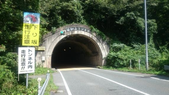 2015-08-23 須知山