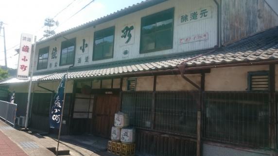 2015-08-23 綾部
