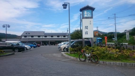 2015/9/5 関宿