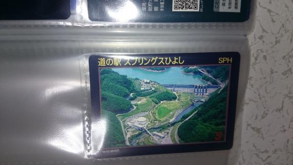 2015/10/12 スプリングひよしカード