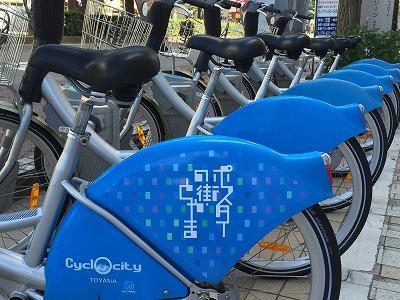 ポスターの街とやま自転車アップ