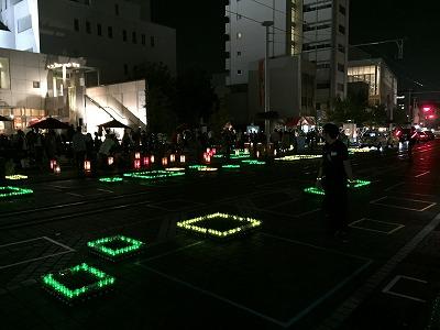 2015アメイジングナイト大手町1