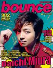 150825_bounce201509_DaichiMiura_ss.jpg