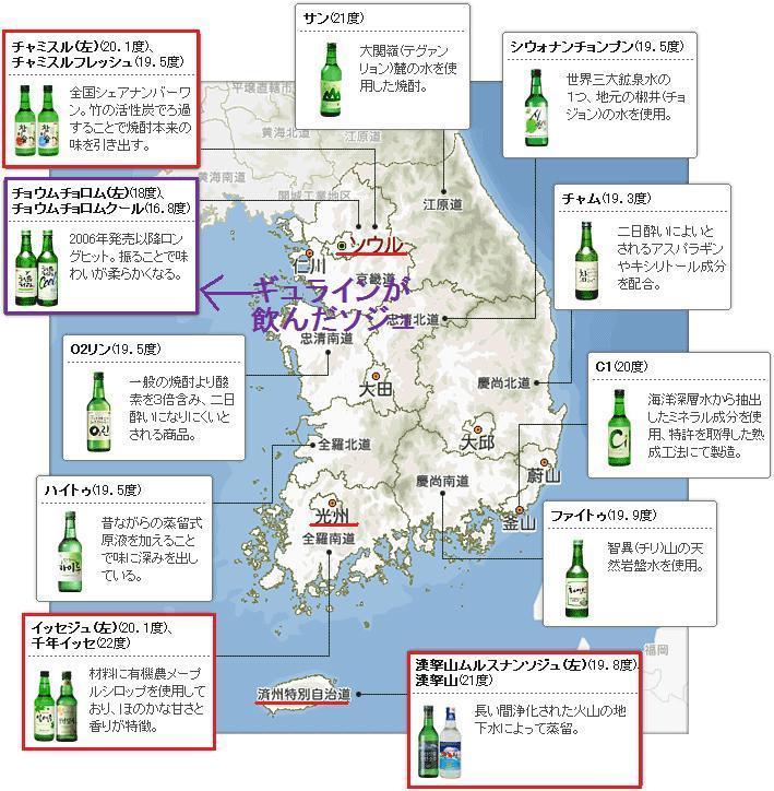 map_140320_2015101006085038b.jpg
