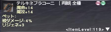 20150906_084016.jpg