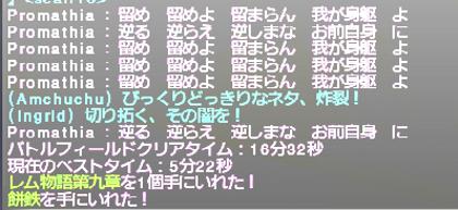 20150916_194655.jpg