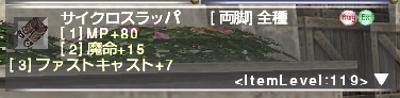 20151003_183218.jpg