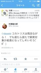 CRXJ41tUYAMaR7m.jpg
