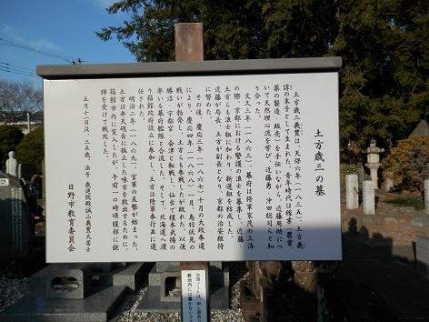 石田寺 5