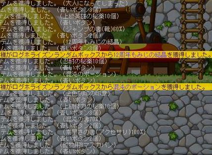 log10.png
